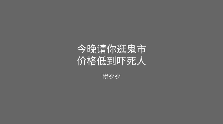 微信图片_20200901152041.jpg