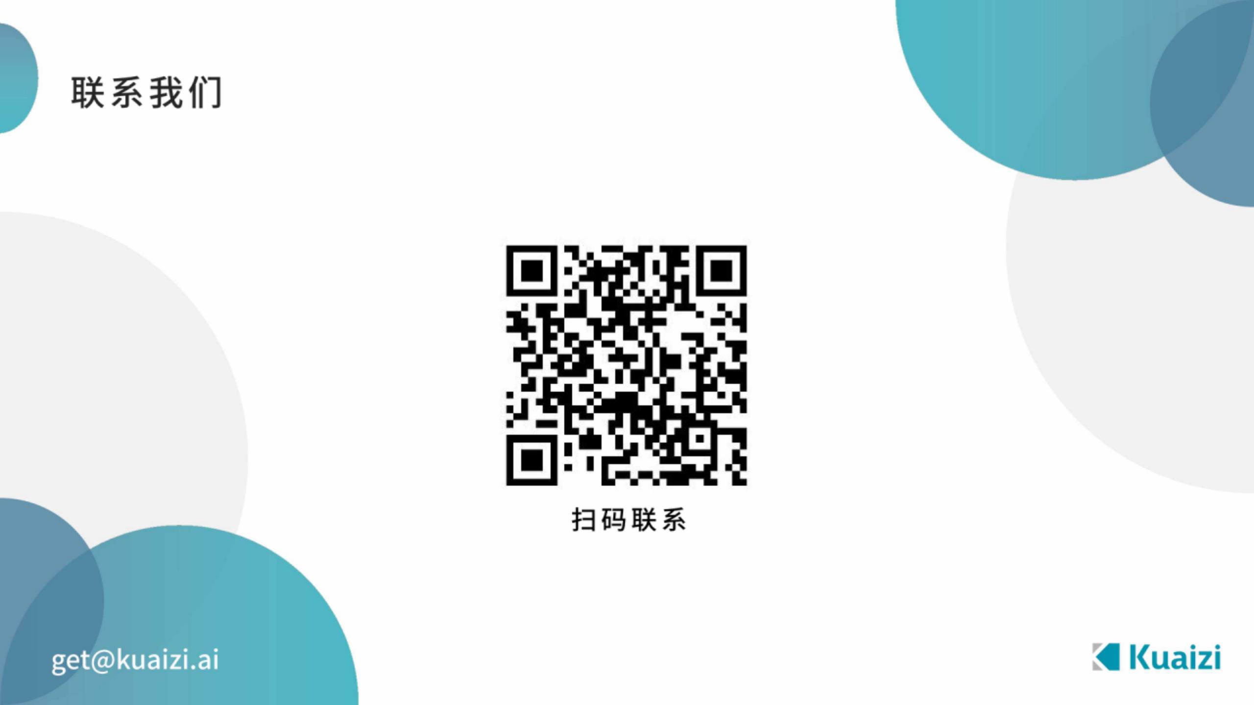 筷子SaaS简介-创意内容代理商V1.2_15.png