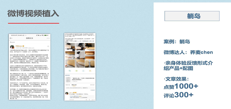 新世相-合作方式介绍_页面_34.jpg
